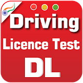 Driving Licence Check (Test) India