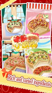 cooking Master - cooking game for kids - náhled