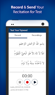 Ayatul Kursi with Tajweed- screenshot thumbnail