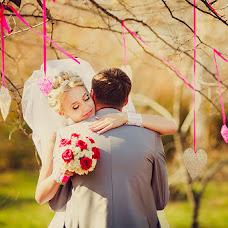 Wedding photographer Anna Volchek (missis). Photo of 04.12.2014