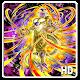 Frieza Gold Wallpaper Live (app)