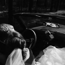 Nhiếp ảnh gia ảnh cưới Alina Kamenskikh (AlinaKam). Ảnh của 24.11.2015