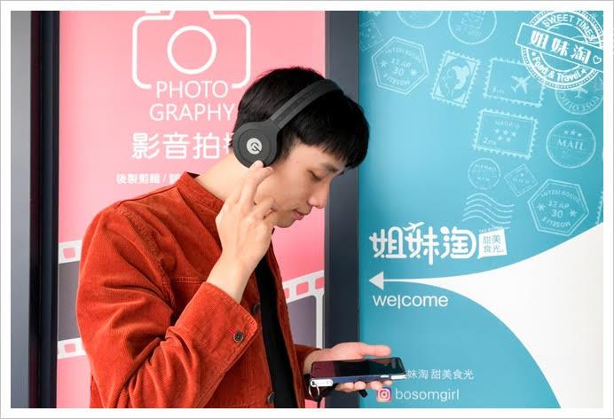 c.force頭戴式藍芽耳機