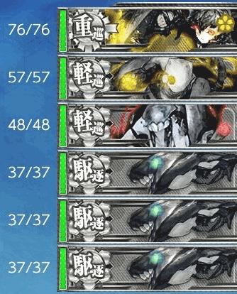 4-3-D