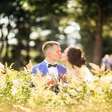 Wedding photographer Aleksandr Kostyunin (Surgutfoto). Photo of 11.02.2018