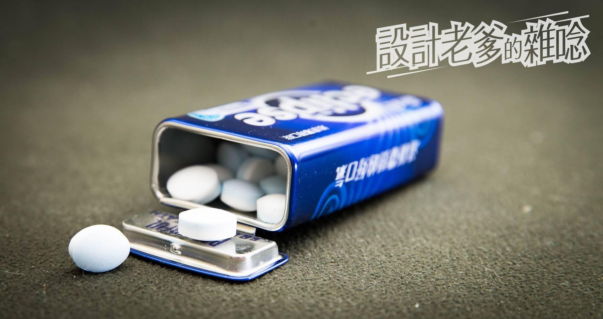 KaoRich口腔除臭錠...來自日本的口氣長效清新專家