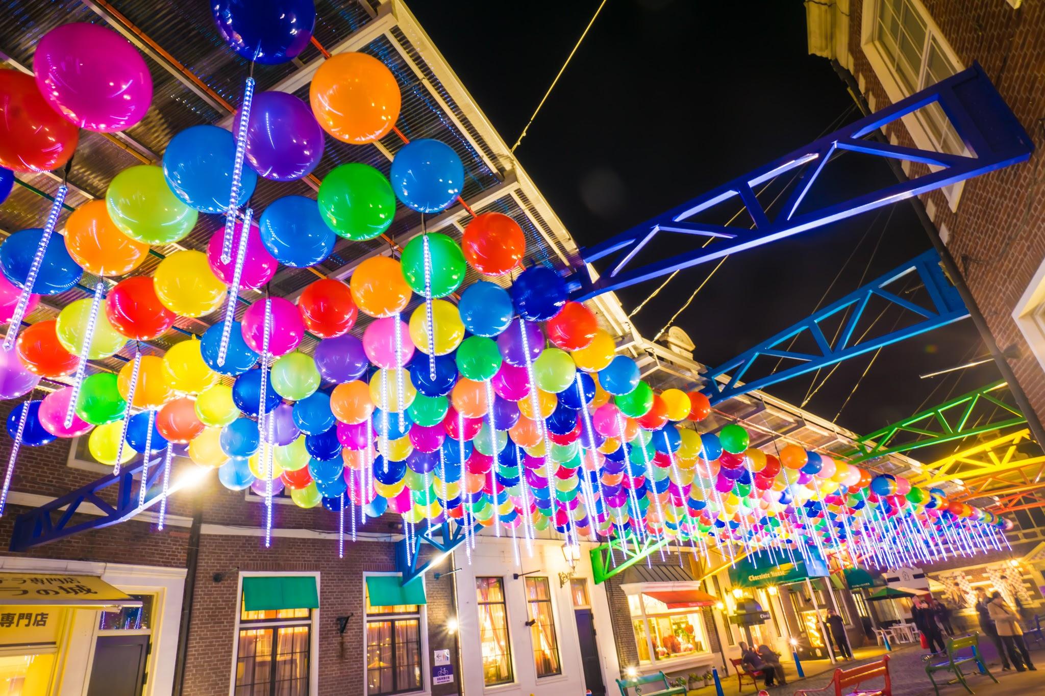 Huis Ten Bosch illumination Kingdom of light Happy balloon street2