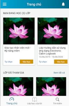 VNA E-learningのおすすめ画像2