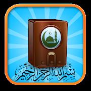Radio world islam