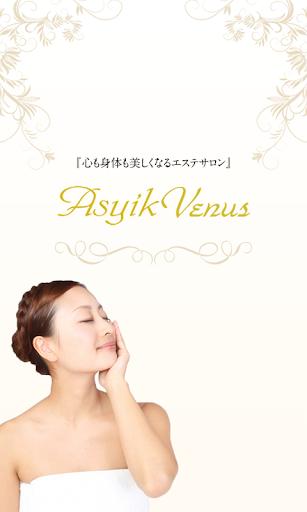 Asyik Venus