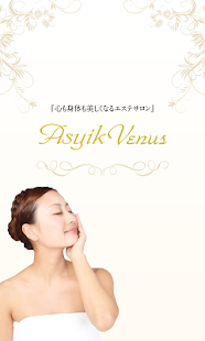 Asyik Venus- screenshot thumbnail