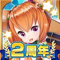 Lost Crown~亡国の姫と竜騎士の末裔~(ロストクラウン) icon