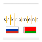 Sakrament Text-to-Speech (HMM)