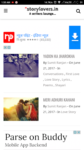 Download Story Lovers Hindi English Stories Google Play softwares