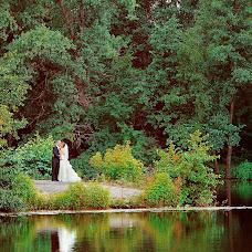 Wedding photographer Yuliya Malyutina (JUMA68). Photo of 14.04.2014