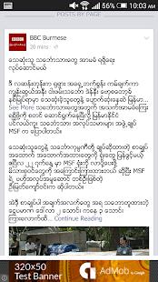 4 Myanmar - screenshot thumbnail