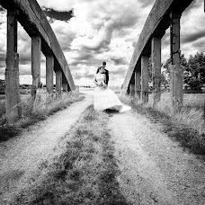 Wedding photographer Ludwig Danek (Ludvik). Photo of 12.02.2019
