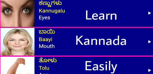 Learn Spoken Kannada From English - Apps on Google Play