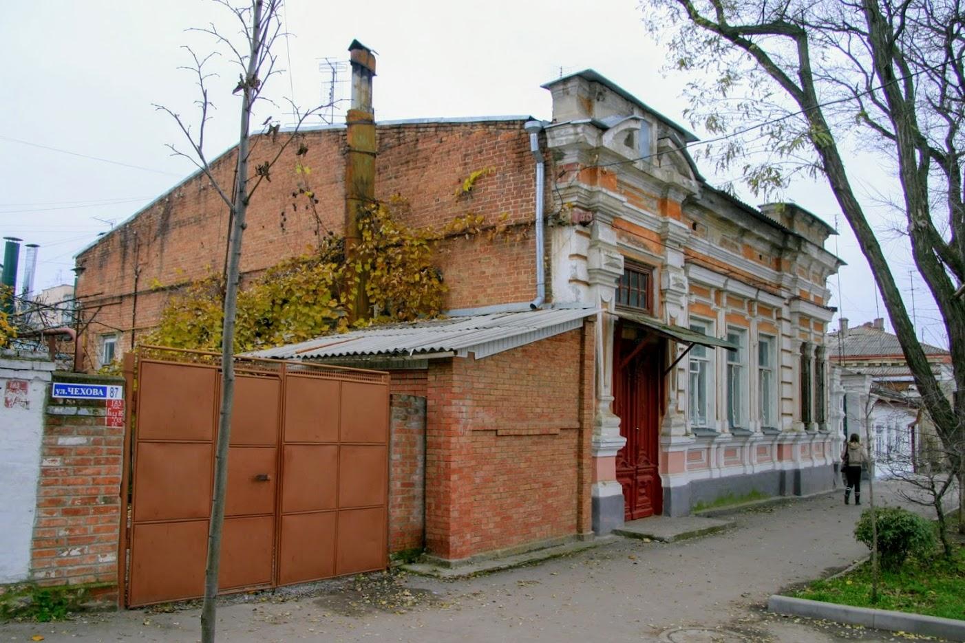 https://sites.google.com/site/istoriceskijtaganrog/cehova-ulica/dom-87