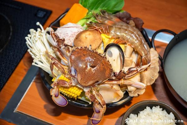 鱻海鮮炭烤火鍋