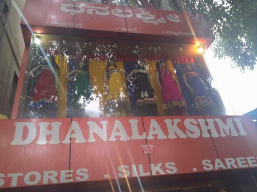 Dhanalakshmi Stores photo