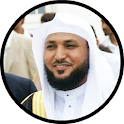 Maher Quran mp3 Offline icon