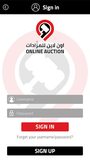 Online Auction 4.0.9 screenshots 2