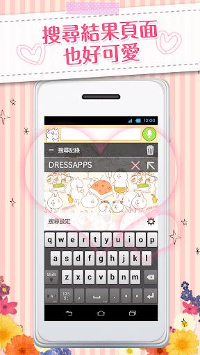 可換裝搜索 NYATHEES 玩工具App免費 玩APPs