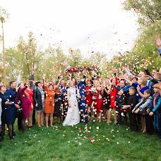 Wedding photographer Katerina Pershina (per4inka). Photo of 30.05.2017