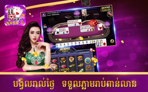 Naga Card 1.2 screenshots 13