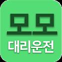 모모대리운전(13%적립) icon
