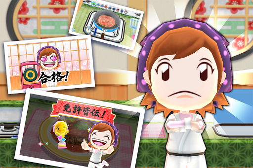 COOKING MAMA Let's Cook! Apps (apk) baixar gratuito para Android/PC/Windows screenshot