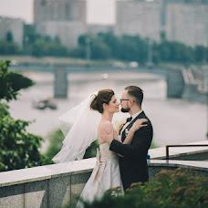 Wedding photographer Gennadiy Panin (panin). Photo of 01.09.2016