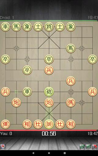 Xiangqi - Chinese Chess - Co Tuong 2.8 screenshots 12