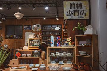 良室古物咖啡店 Antique&Cafe