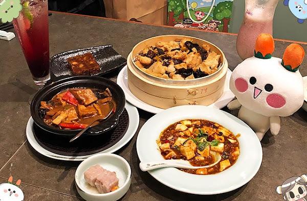心齋 Pure Veggie House – Taiwan 港點 香港知名素食餐廳 微風南山