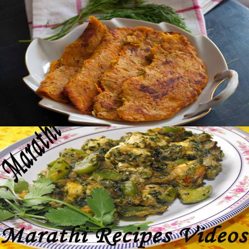 Marathi Recipes Videos