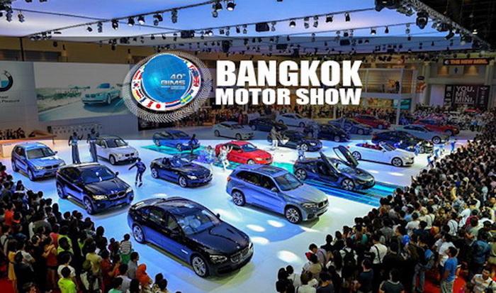 Bangkok International Motor Show ถูกเลื่อน