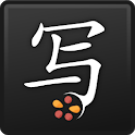 Chinese Writer Complete icon