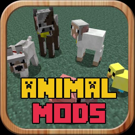 動物MODSはMCPEについてパック