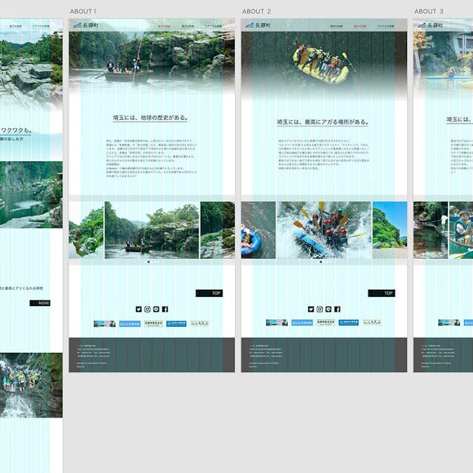 (8)Adobe XDでWebデザイン