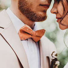 Wedding photographer Yuliya Lebedeva-Andreeva (andreevsphoto). Photo of 21.06.2016