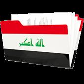 نتائج الامتحانات الوزارية 2015