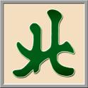 Mahjong Spirit 2 icon