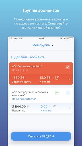 u041fu0421u041a/u041fu042du0421 2.0.22 Screenshots 1