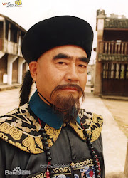 Cui Yugui  Actor