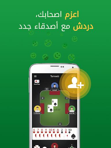 Hand, Hand Partner & Hand Saudi 14.0.2 gameplay | by HackJr.Pw 9