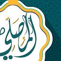 Al Mosaly - Prayer Times icon