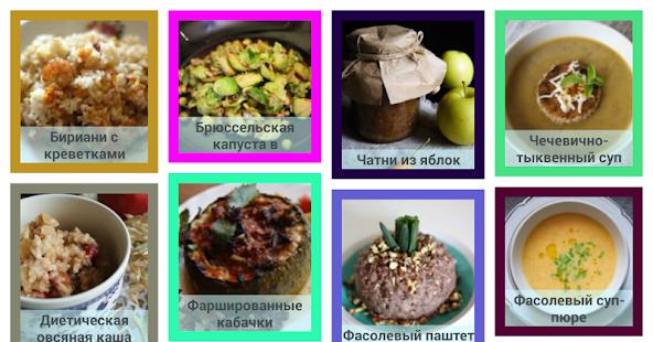 Блюда в горшочках рецепты с грибами и картошкой