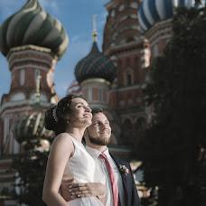 Wedding photographer Evgeniy Demidov (repka313). Photo of 15.09.2017